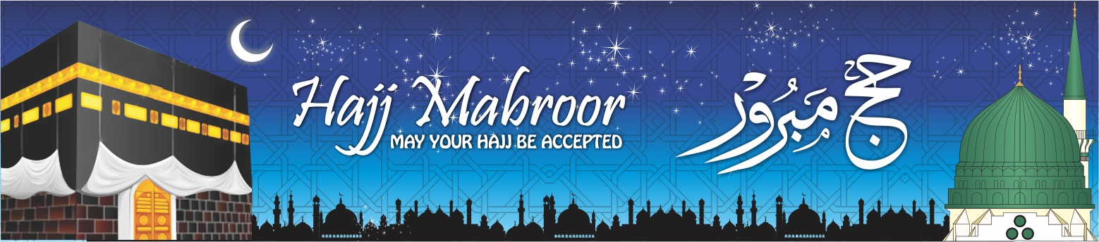 Umrah Banner: Special 25% Discount For All Hujjaj!